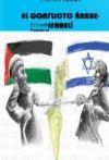 El Conflicto Israeli Palestino