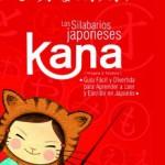 Enséñales japonés con Kana