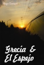 Grecia y El Espejo