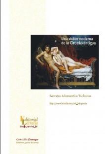 Una visión moderna de la Grecia antigua