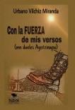CON LA FUERZA DE MIS VERSOS (Me dueles Ayotzinapa)