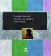 Poesía Lésbica de Amores y de Olvidos