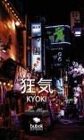 Kyoki