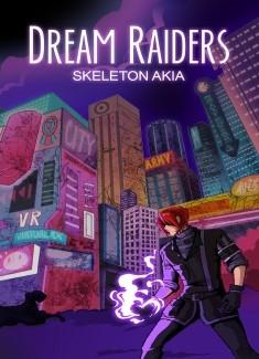 DREAM RAIDERS